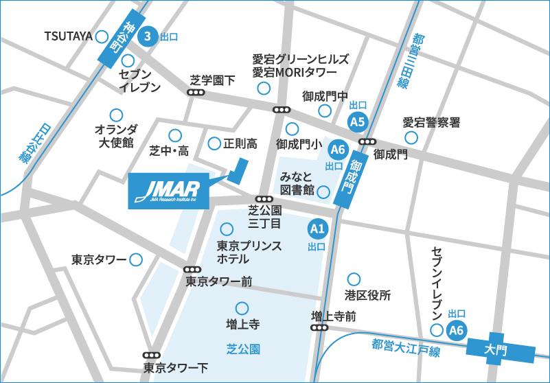 株式会社 日本能率協会総合研究所 アクセス情報