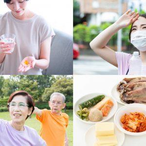 「健康ニーズ基本調査2020」<br>レポート内容紹介動画を公開