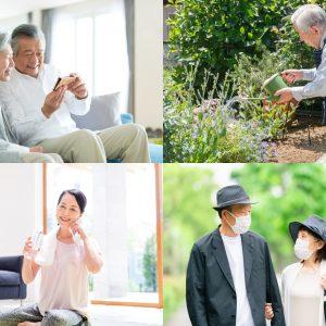 【無料オンラインセミナー】<br>withコロナ時代 高齢者の新しい暮らしとニーズを捉え、ビジネスにつなげる